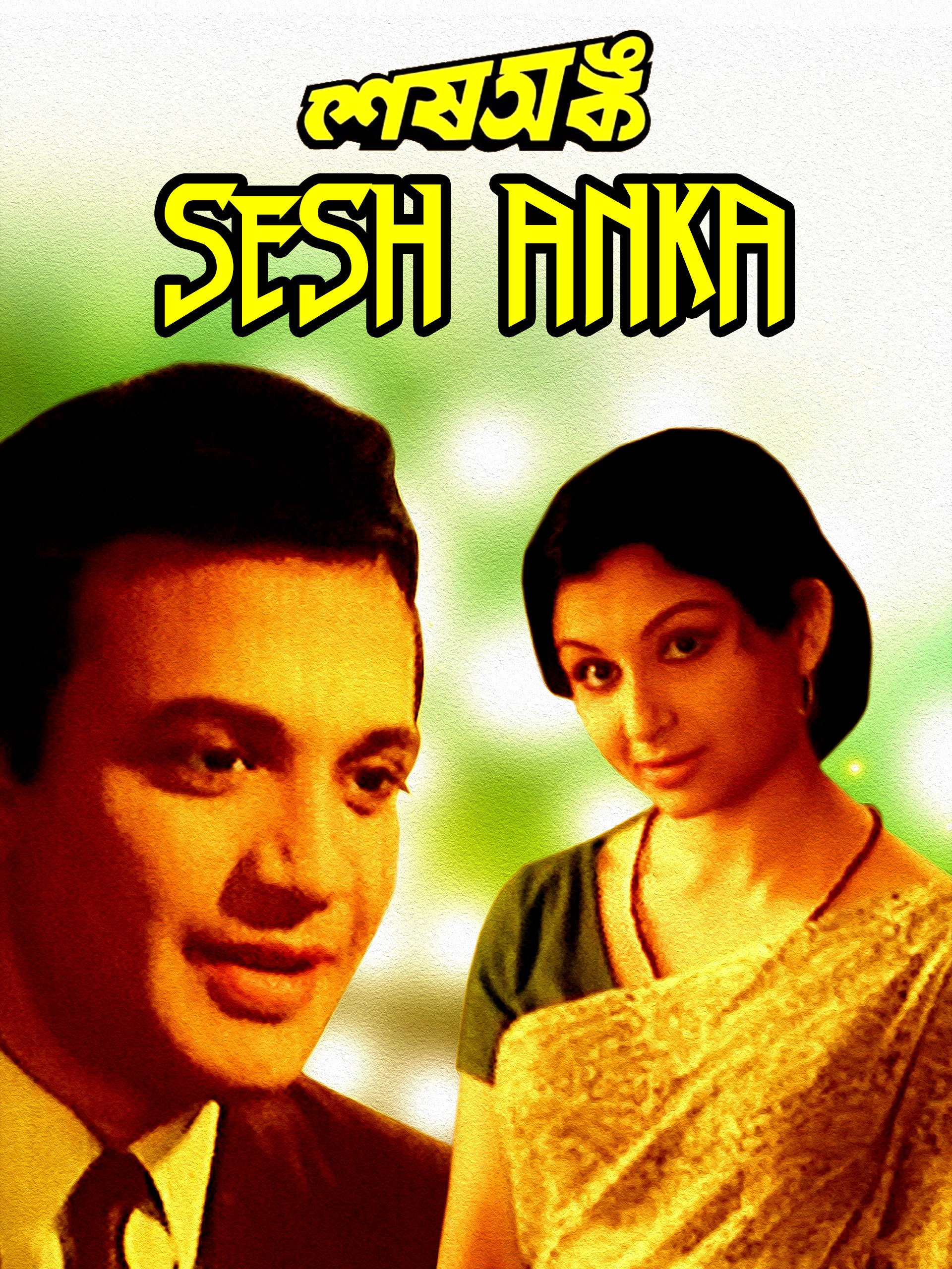 Watch Sesh Anka Prime Video