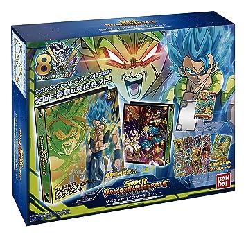 Super Dragon Ball Heroes Official 9 Pocket Binder Ultimate ...