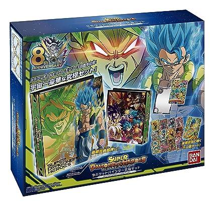 Amazon.com: BANDAI Super Dragon Ball Heroes Official 9 ...
