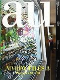 a+u(エー・アンド・ユー)2017年4月号/MVRDV FILES 3