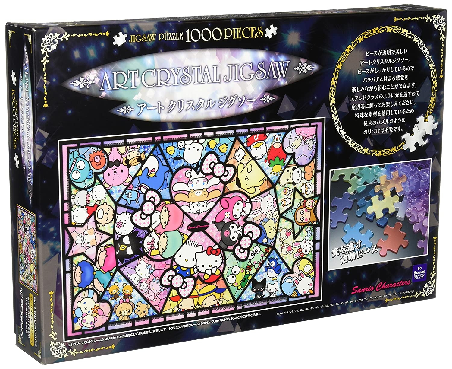 Amazon.com: Ensky Sanrio Characters Stained Glass Art Crystal Jigsaw ...