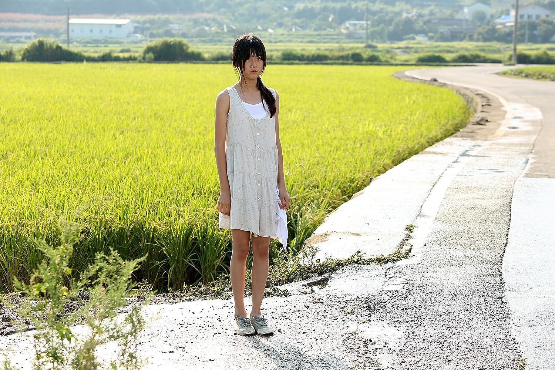 A Girl At My Door [DVD] [Reino Unido]: Amazon.es: Doona Bae ...