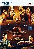 Bahubali 2 - The conclusion ( malayalam )