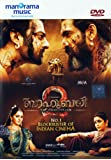 Bahubali 2 - The conclusion ( malayalam )