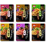 パスタに混ぜるだけ「和パスタ」ソース6種(たらこ、しょうが、高菜、肉味噌、ゆず醤油、うめ)セット