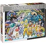 1000ピース ジグソーパズル ドラゴンボールZ 銀河を守れ! Z戦士の超戦史!  (50x75cm)
