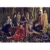 Pain, pain(DVD付)(初回生産限定盤)