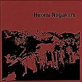 長倉洋海写真集 Hiromi Nagakura