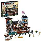 レゴ(LEGO)ニンジャゴー ニンジャゴーシティ・ポートパーク 70657