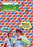 ホリさまぁ~ず Vol.1 [DVD]