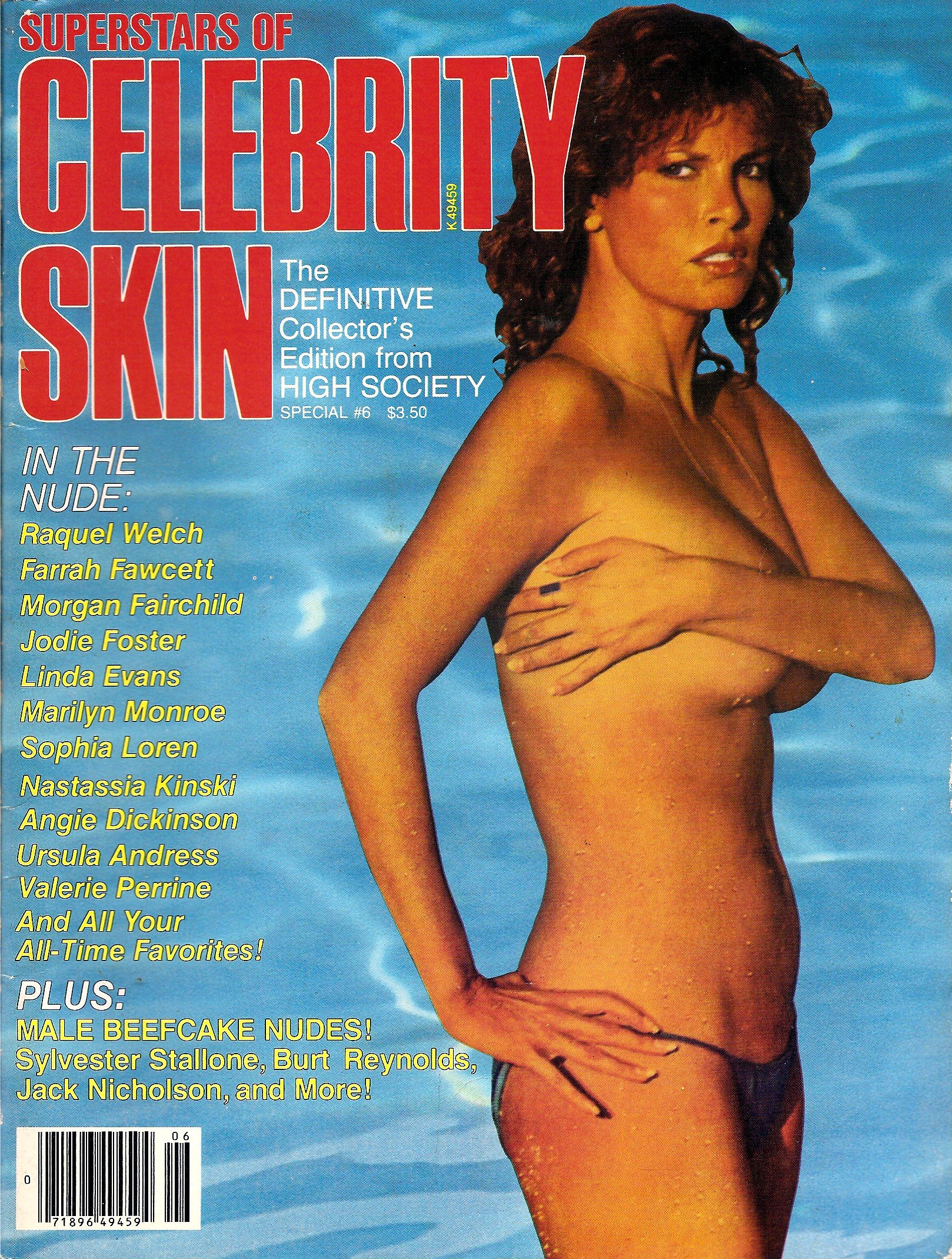 girl from caddyshack nude