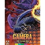 Gamera - The Showa Era [Blu-ray]