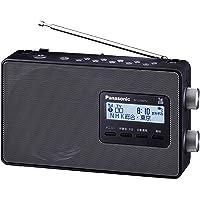 パナソニック ラジオ FM/AM/ワンセグTV音声 3バンド ワイドFM対応 ブラック RF-U180TV-K