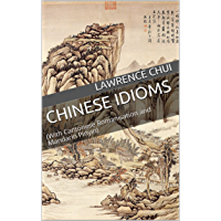 Chinese Idioms: (With Cantonese Romanisation and Mandarin Pinyin) (English Edition)