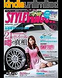 STYLE WAGON (スタイル ワゴン) 2016年 10月号 [雑誌]