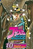 JoJo's Bizarre Adventure: Part 3--Stardust Crusaders (single volume), Vol. 10: Stardust Crusaders