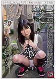 YOU~幼~プレミアム vol.7 (オークスムック)
