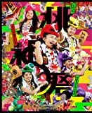 ももクロ夏のバカ騒ぎ2014 日産スタジアム大会~桃神祭~ LIVE Blu-ray BOX(初回限定版)