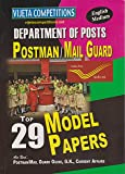 Department Of Posts Postman/Mail Guard Top 29 Model Papers-(English Medium)