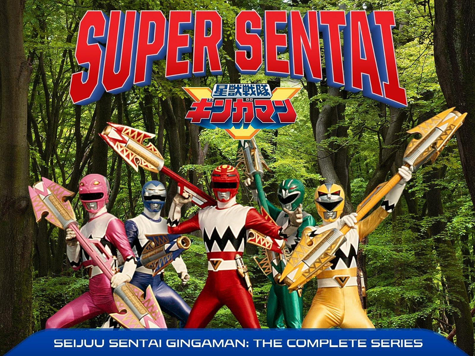 Watch Ninja Sentai Kakuranger: Season One (English Subtitled ...