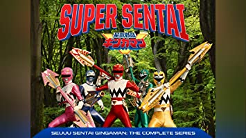 Watch Hyakujuu Sentai Gaoranger: Season One | Prime Video