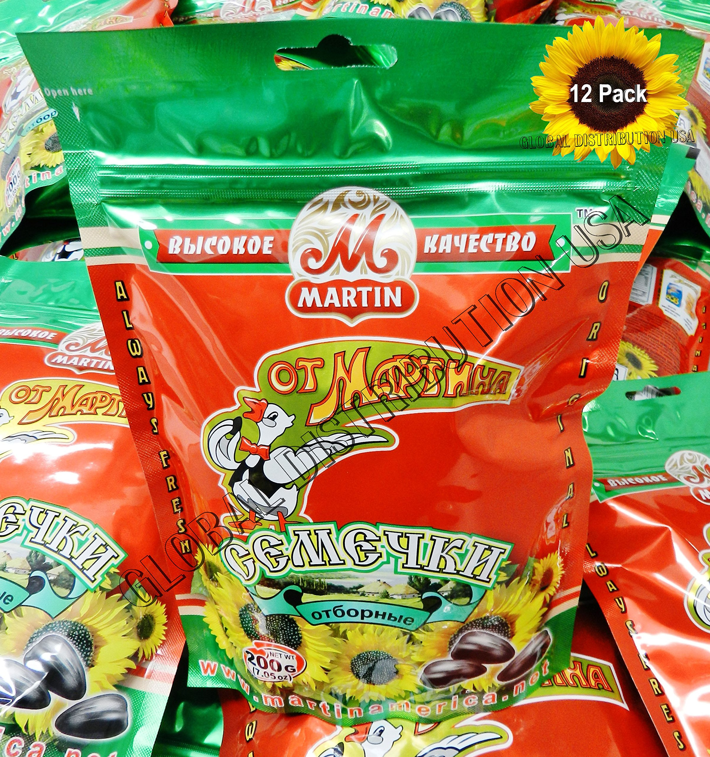Premium Roasted Sunflower Seeds by Mr.Martin (Ot Martina) Unsalted Non-GMO 200G Pack of 12