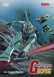 Mobile Suit Gundam: The Battle Begins, Vol. 1