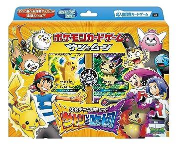 Pokemon juego de cartas Sol y la Luna de 30 cartas de juego ...