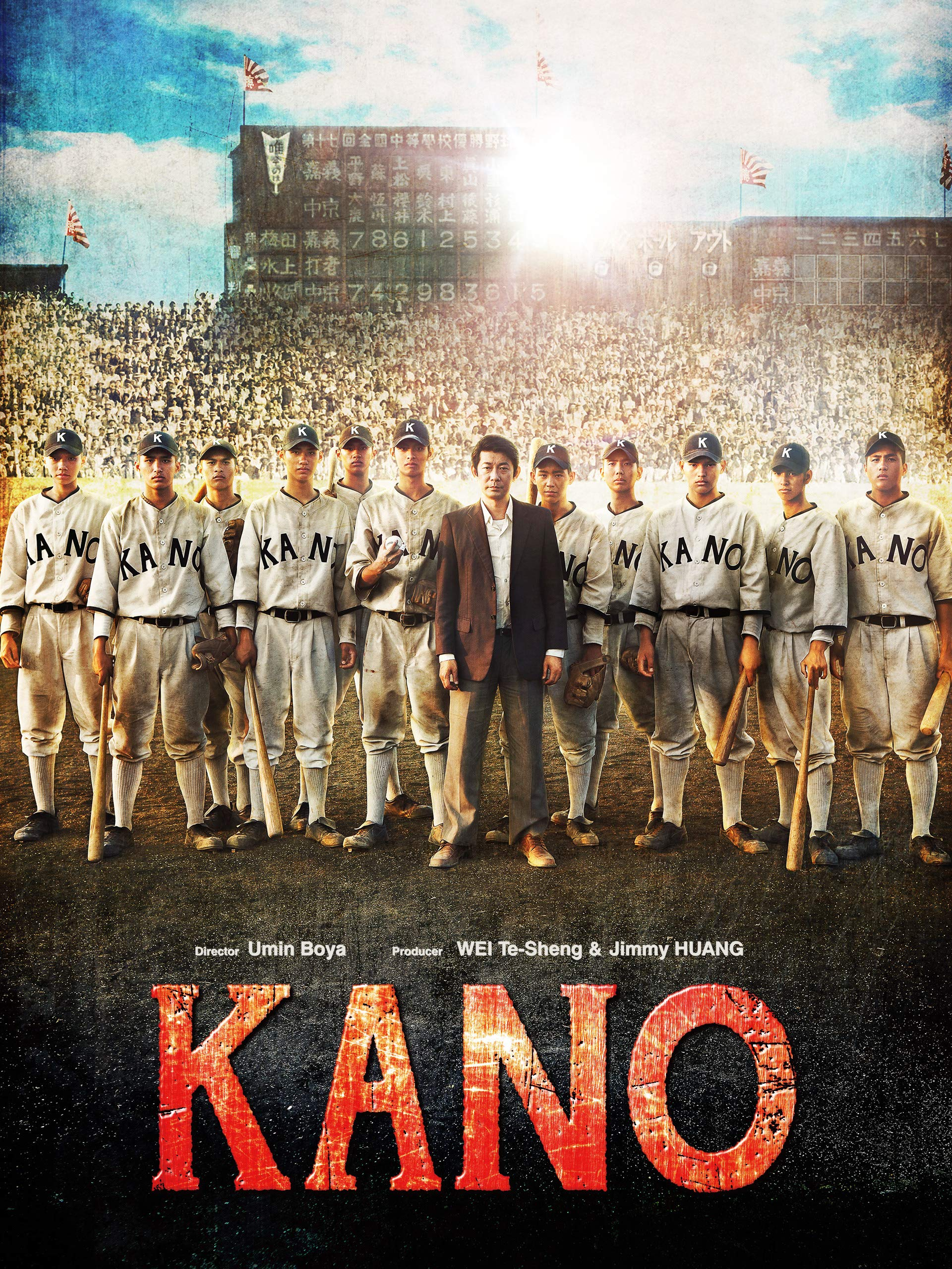 6e0565f7c Amazon.com: Watch Kano (English Subtitled) | Prime Video
