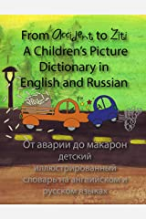 From Accident to Ziti: A Children's Picture Dictionary in English and Russian Kindle Edition