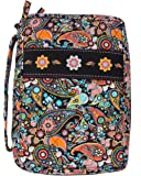 DIWI Large Sizes 10 X 7 X 2.75 Inches Bible Cover Good Book Cover Quiltd Cotton Quilted Fabric Greek Paisley ESV study Bible Cover (L, 1601B)