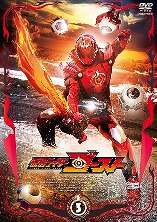 「仮面ライダーゴースト dvd 3」の画像検索結果