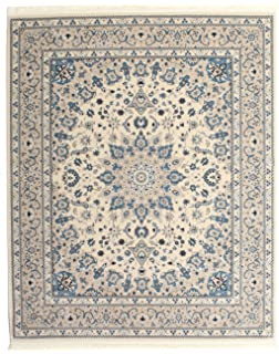 Carpetvista Abstract Bambus Teppich 200x250 Moderner Teppich Amazon