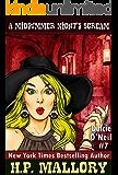 A Midsummer Night's Scream (The Dulcie O'Neil Series Book 7)