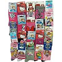 Disney socks Pack de chaussettes Licence fantaisies assorties - Assortiment selon arrivages-