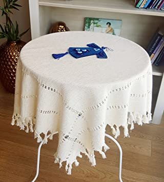Secret Sea Collection   Handmade, %100 Cotton, Traditional Small Tea U0026 Coffee  Table