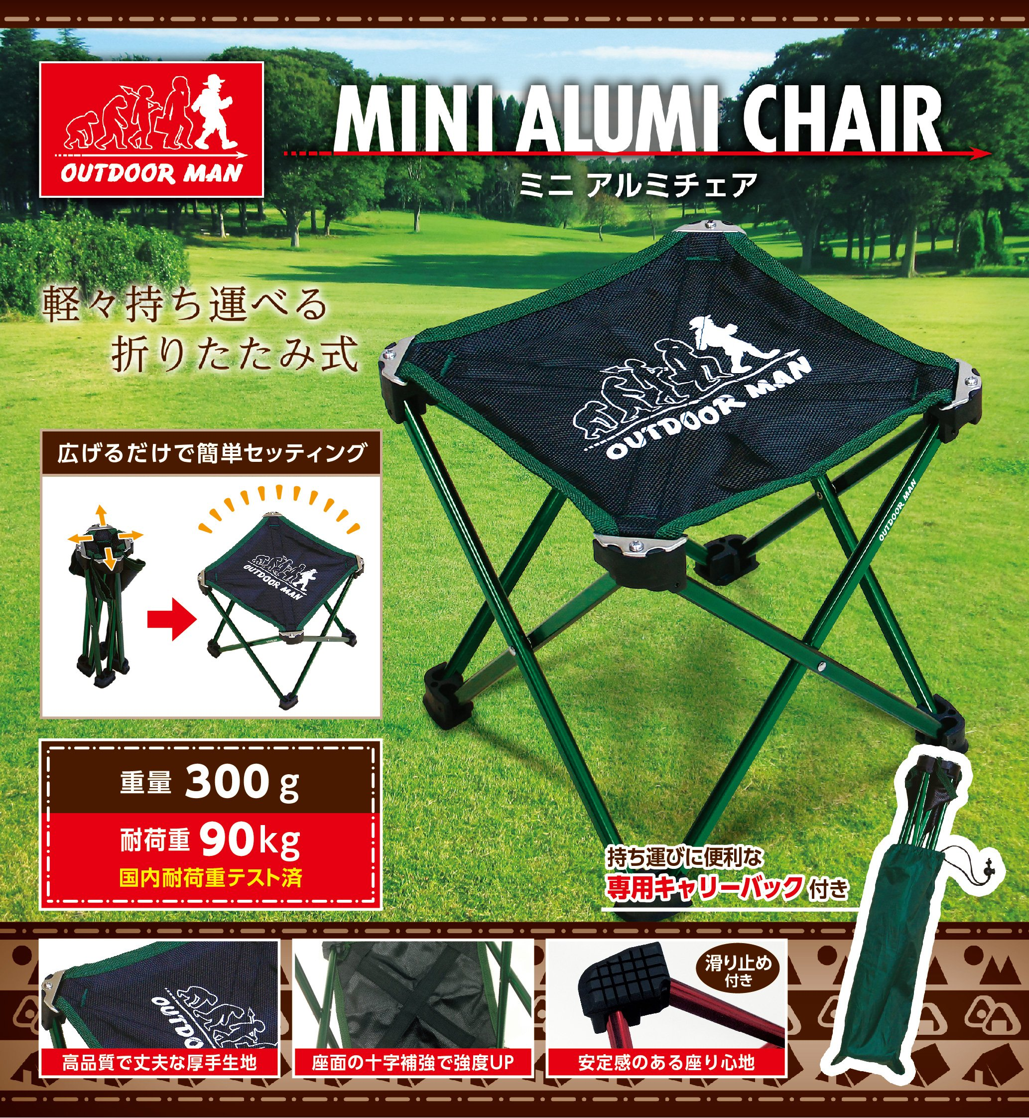 MU Sports Peanut Club Outdoor Man Mini Aluminum Chair Green Golf Wear/Women's Vest/Women's Complete Sets/Golf-Club-Complete-Sets by MU Sports (Image #1)