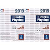 Errorless Physics (Universal Self Scorer) for Neet, Jee Main, Jee Advanced (Set of 2 Volume) 2019 Edition by Universal Book