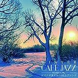 WINTER CAFE JAZZ ~ピアノが奏でる20のラブソング~