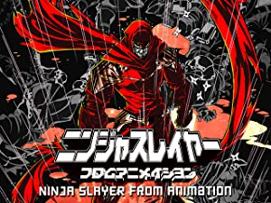 Amazon.com: Ninja Slayer (Original Japanese Version) Season ...