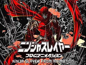 Amazon.com: Watch Ninja Slayer (Original Japanese Version ...