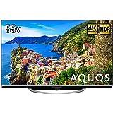 シャープ 55V型 液晶 テレビ AQUOS LC-55US45 4K HDR対応 低反射「N-Blackパネル」搭載  2017年モデル