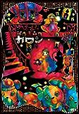 眠れる森のカロン(2) (ヤングマガジンコミックス)