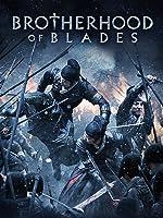 Brotherhood of Blades (English Subtitled)