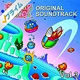 ファンタジーゾーン オリジナルサウンドトラック Vol.3