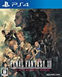 Square Enix Final Fantasy XII The Zodiac Age Sony Playstation PS4 Japanese Import