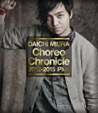 Choreo Chronicle 2012-2015 Plus(BD) [Blu-ray]