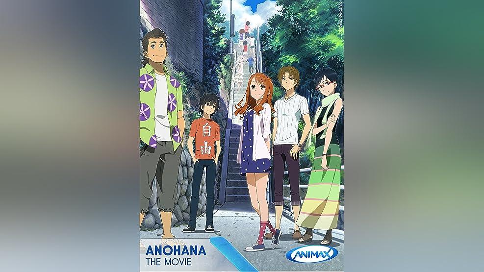 AnoHana - The Movie