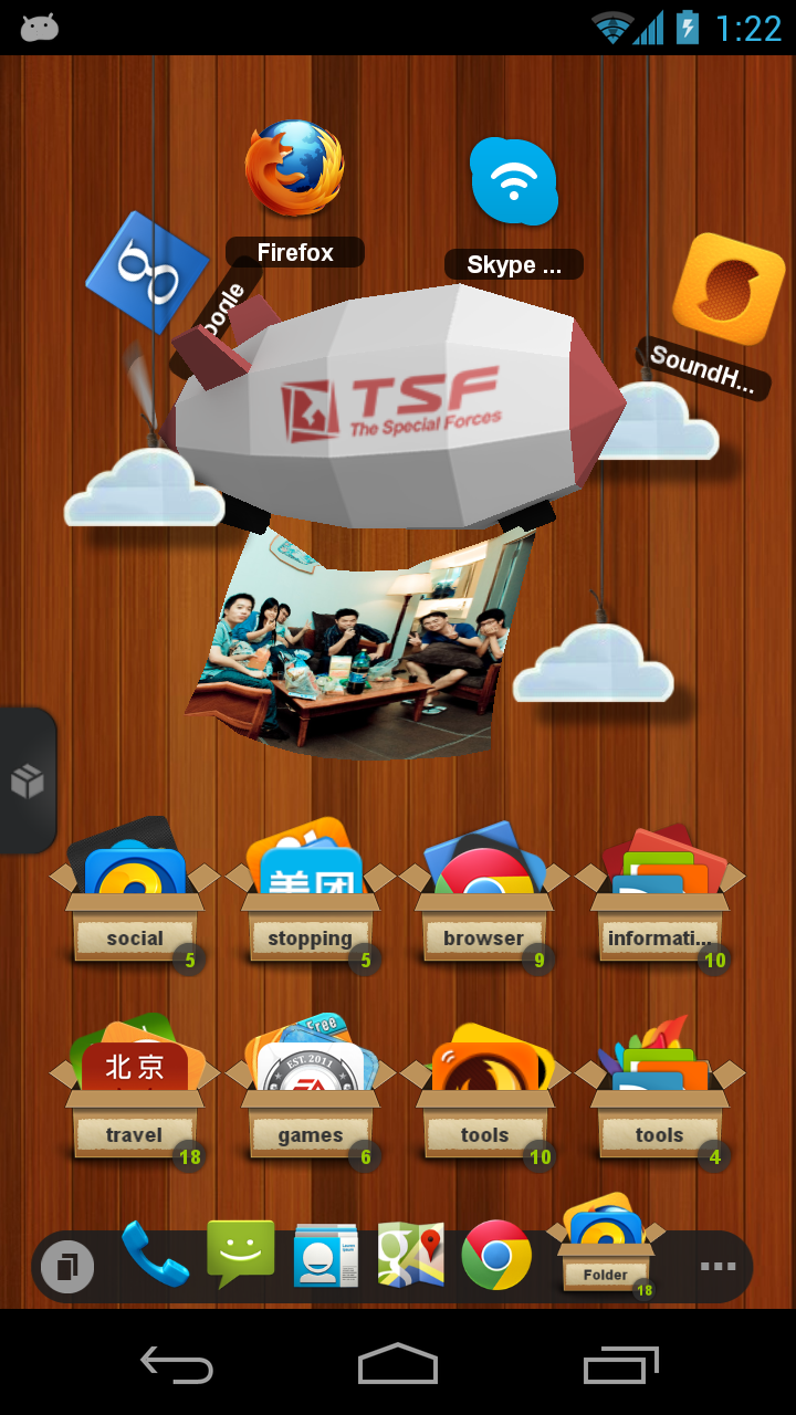 tsf shell apk old version