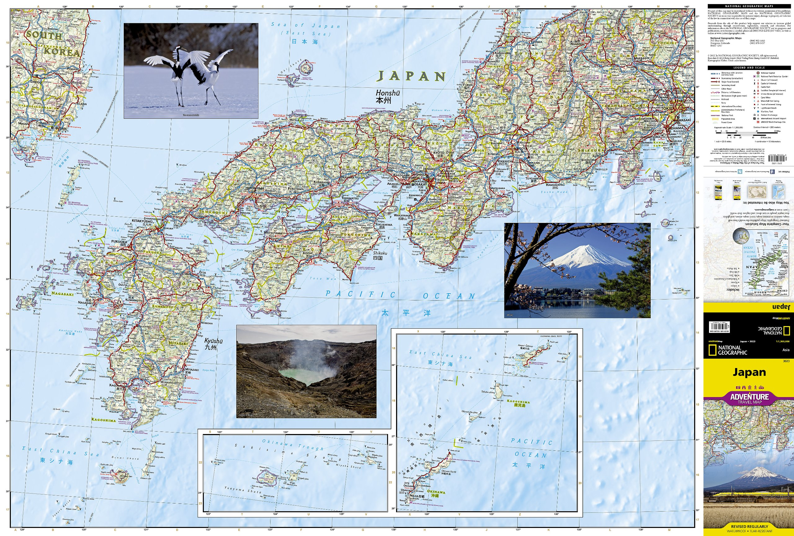 Japan National Geographic Adventure Map National Geographic - Japan map honshu